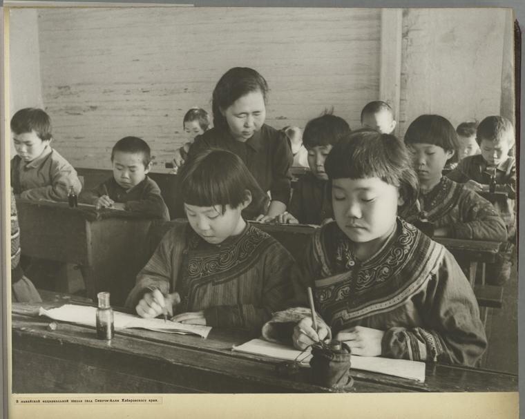 [School in Khabarovsk