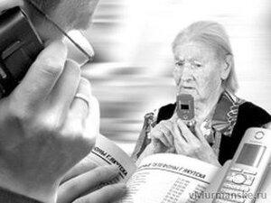 В Уссурийске мошенники вымогают у стариков деньги