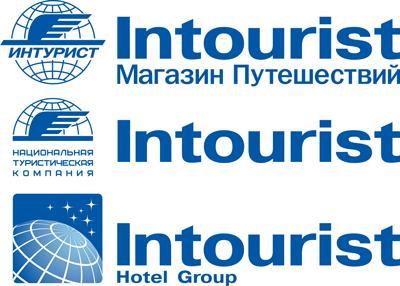 Логотипы ВАО Интурист: Магазин Путешествий, Национальная Туристическая Компания, Интурист Отель Групп
