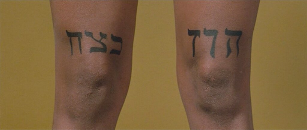 The Holy Mountain (1973) Directed by Alejandro Jodorowsky