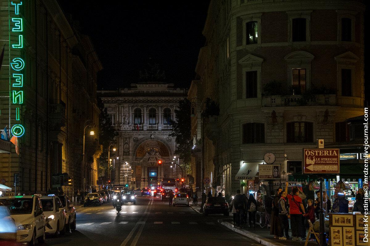 Дворец правосудия в Риме (Palazzo di Giustizia)