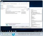 Windows 10 Anniversary Update Version 1607 AIO 10in1 by neomagic (3 DVD)