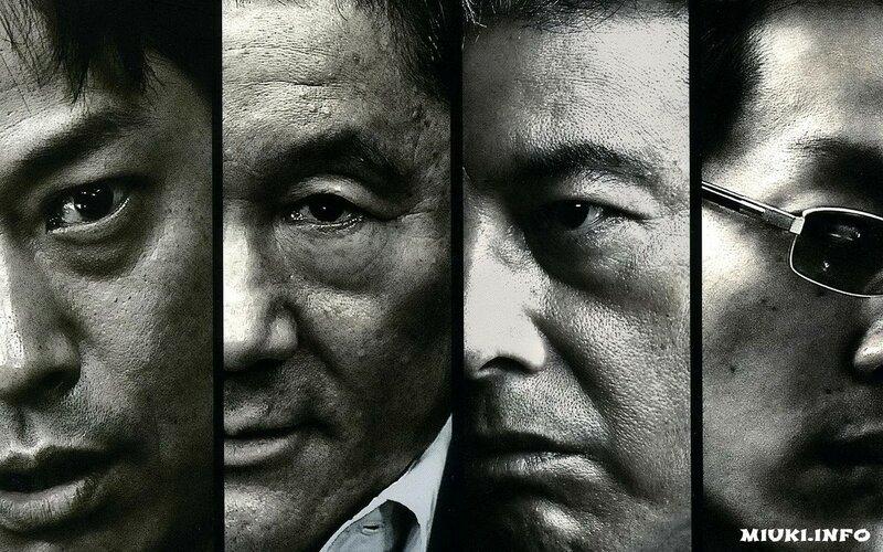 Якудза эйга. Жанровое кино по-японски