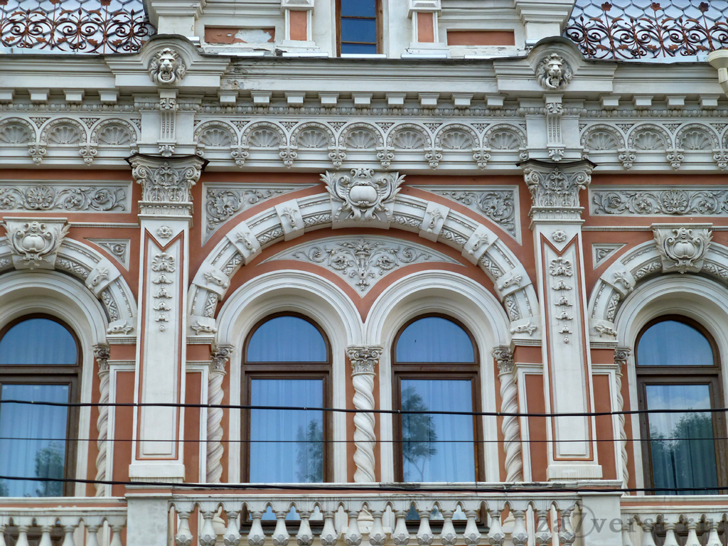 Краснодар, архитектура