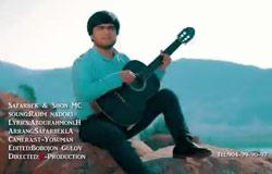 Shon MC ft. Safarbeki Amriddin - Рахм надори 2016
