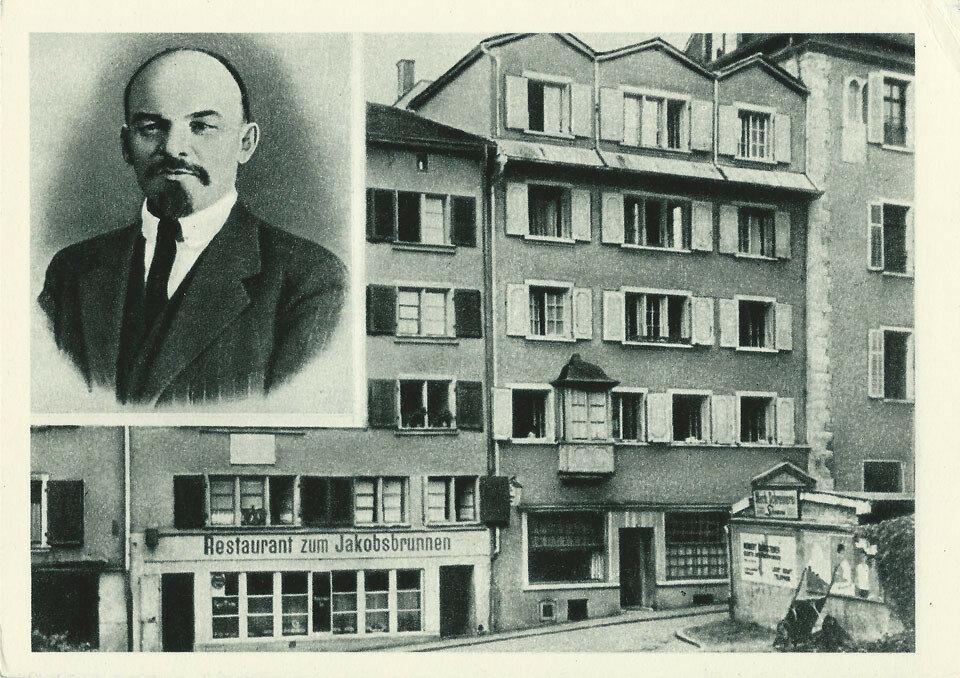 Ленин в Швейцарии фото