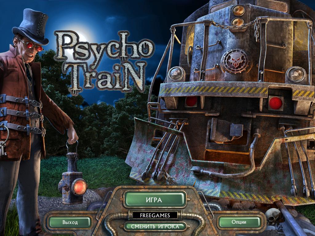 Безумный поезд   Psycho Train (Rus)