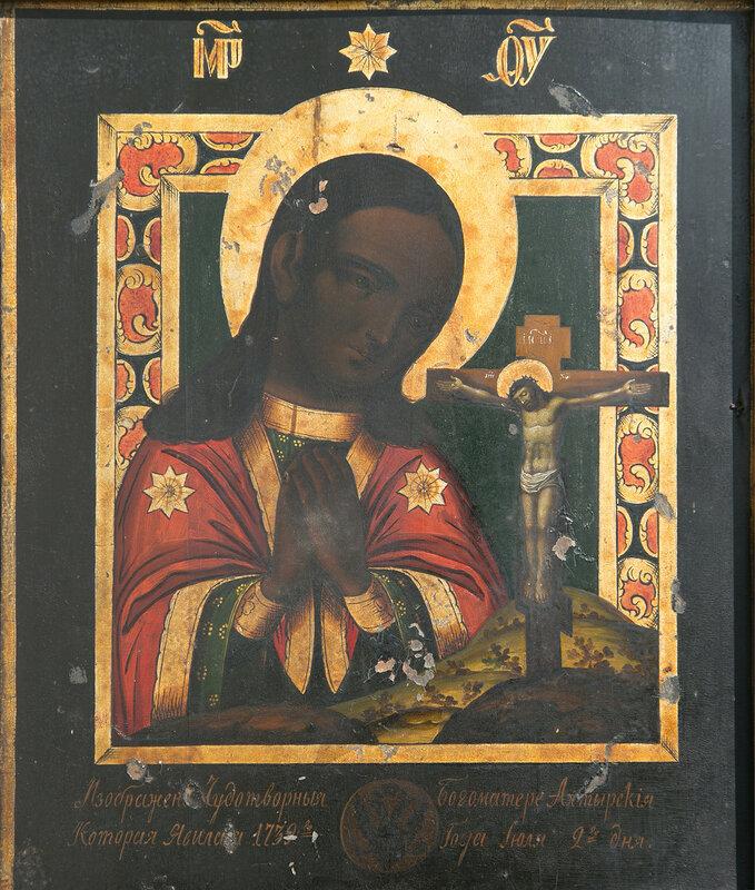 Ахтырская икона Божией Матери, которой на смертном одре благословляла сестёр игумения Эмилия
