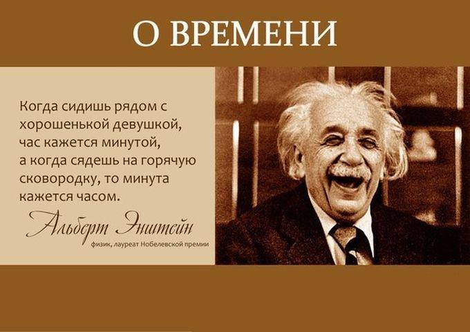 афоризмы при физику и математику нужно