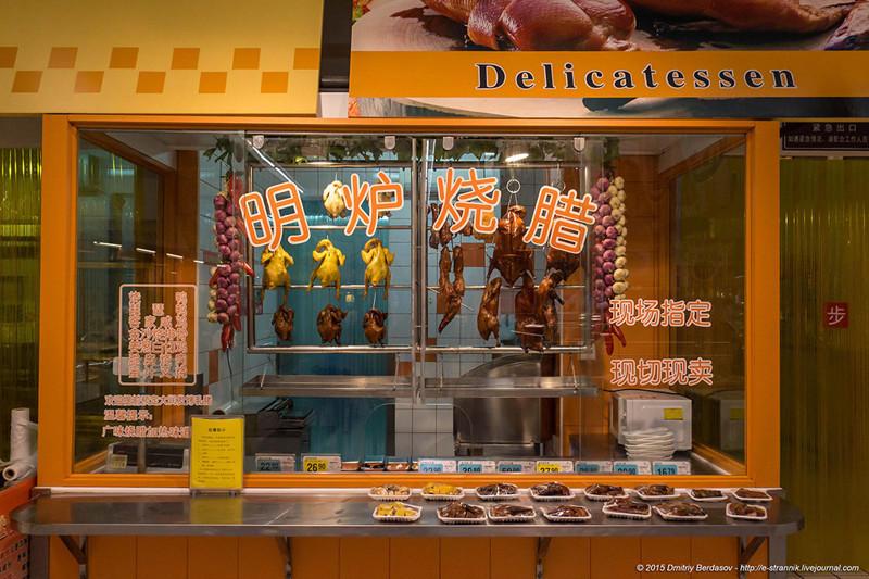 27. Основная масса китайцев не готовит дома. Питаются в уличных ресторанчиках или берут готовые блюд
