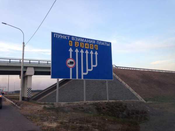 Число платных дорог в РФ возрастет в 4 раза к 2020г