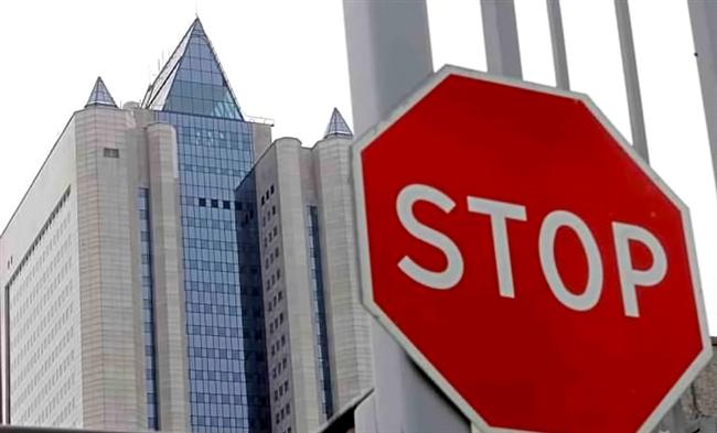 Польская компания заблокировала средства «Газпрома» на«Северный поток-2»