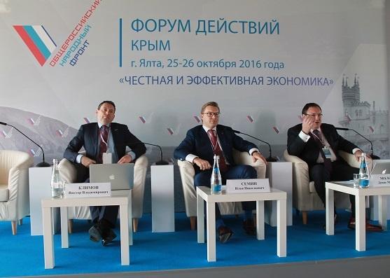 Лавров прокомментировал реакцию украинской столицы навизит В. Путина вКрым