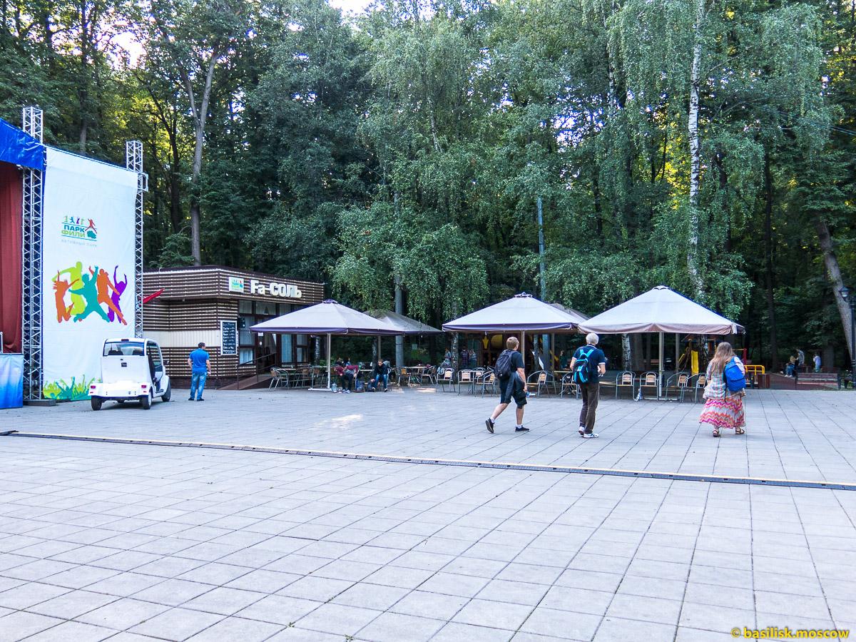 Парк культуры и отдыха Фили. Июль 2016