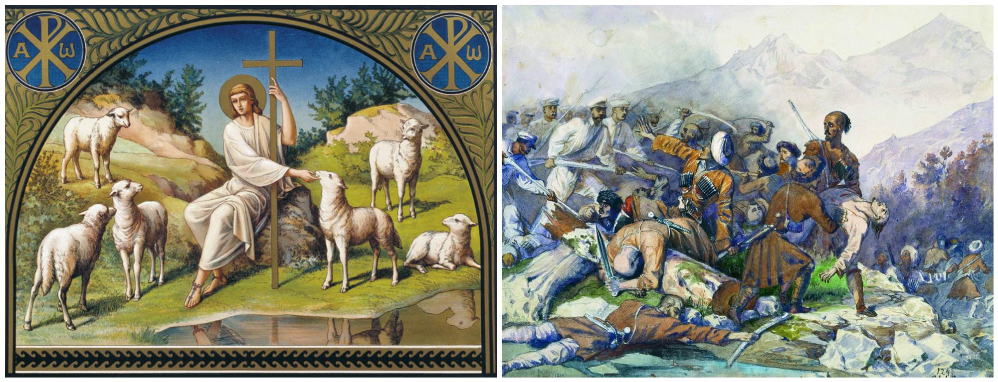 Гагарин Г.Г. Добрый пастырь и Сражение при реке Валерик. 1840. Государственный Русский музей
