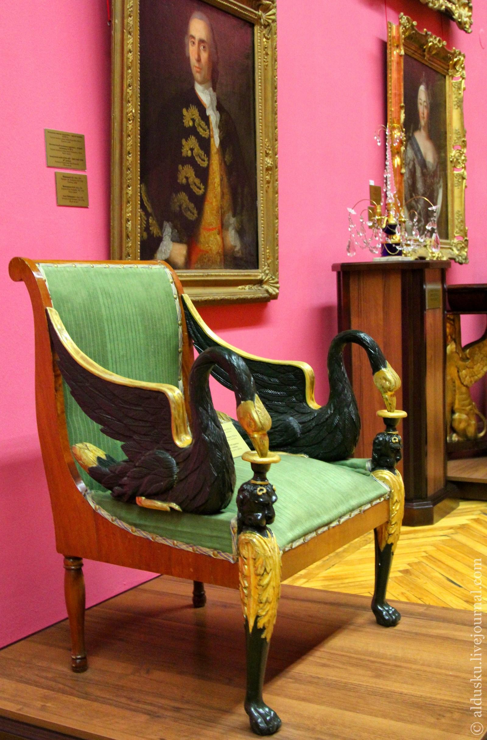 Кресло. Первая четверть XIX века