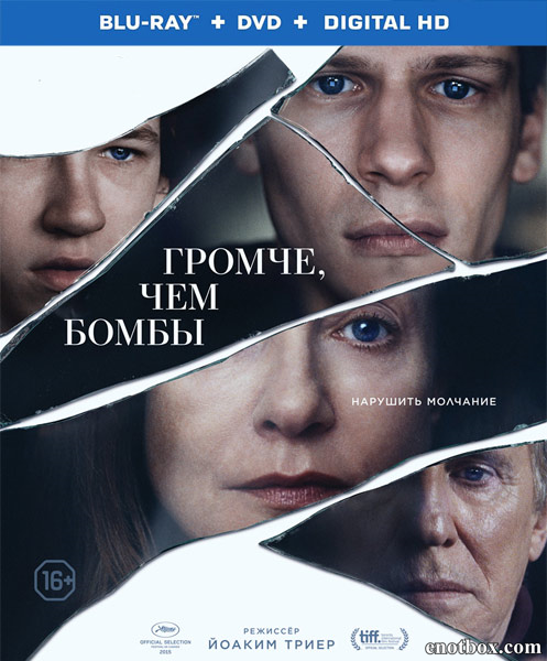 Громче, чем бомбы / Louder Than Bombs (2015/BDRip/HDRip)