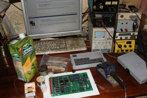 Модуль процессора (МП). 0_1ae87a_6374c1fa_L