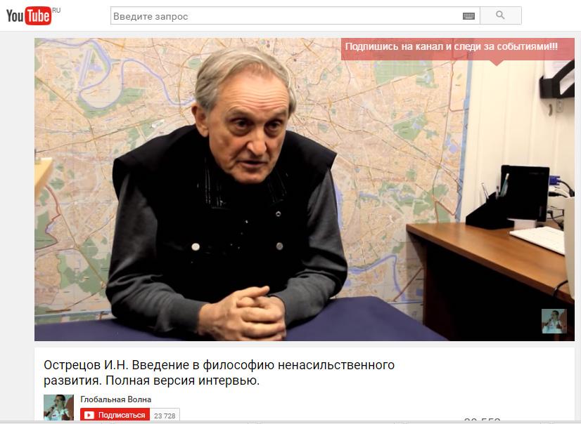 Картинки по запросу Острецов Игорь Николаевич