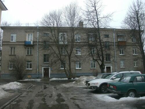 ул. Карла Маркса 14А