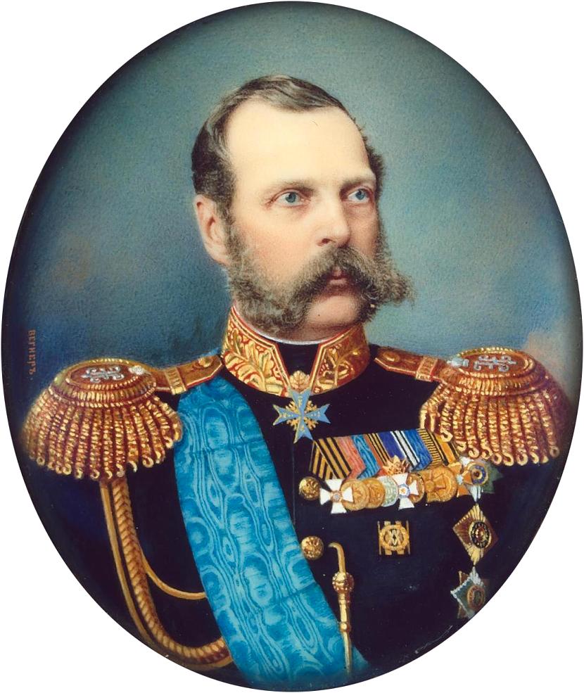 Александр II.png