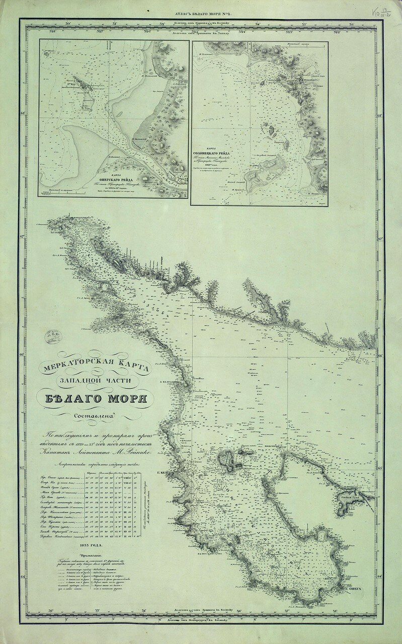 03. Меркаторская карта западной части Белого моря