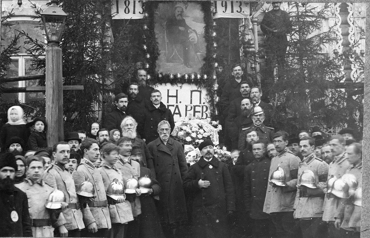 Празднование 100-летнего юбилея со дня рождения Н. П. Огарёва