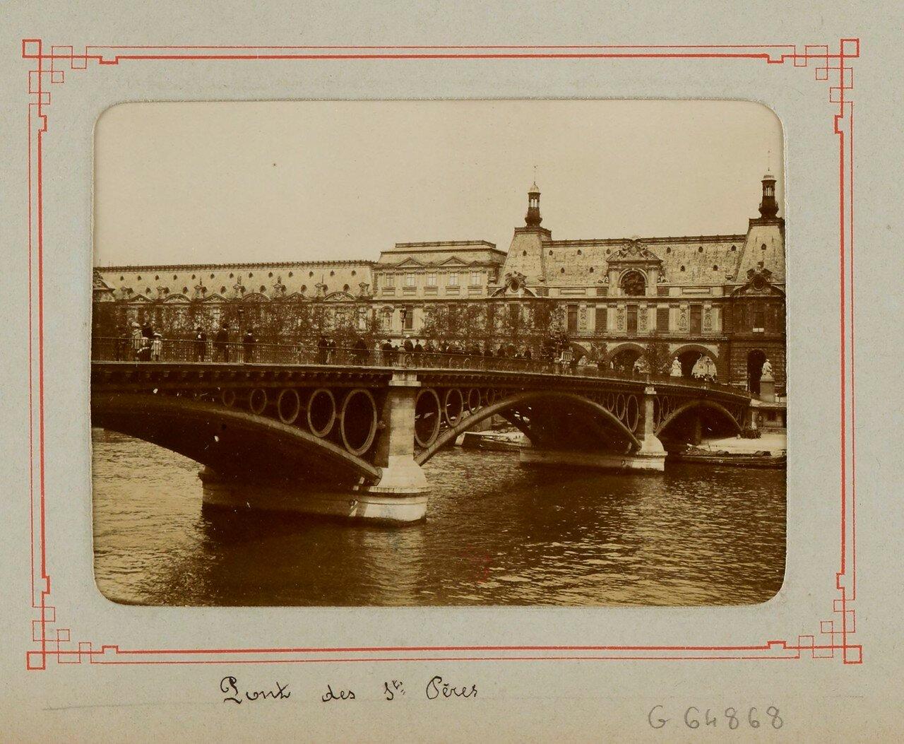 29. Мост
