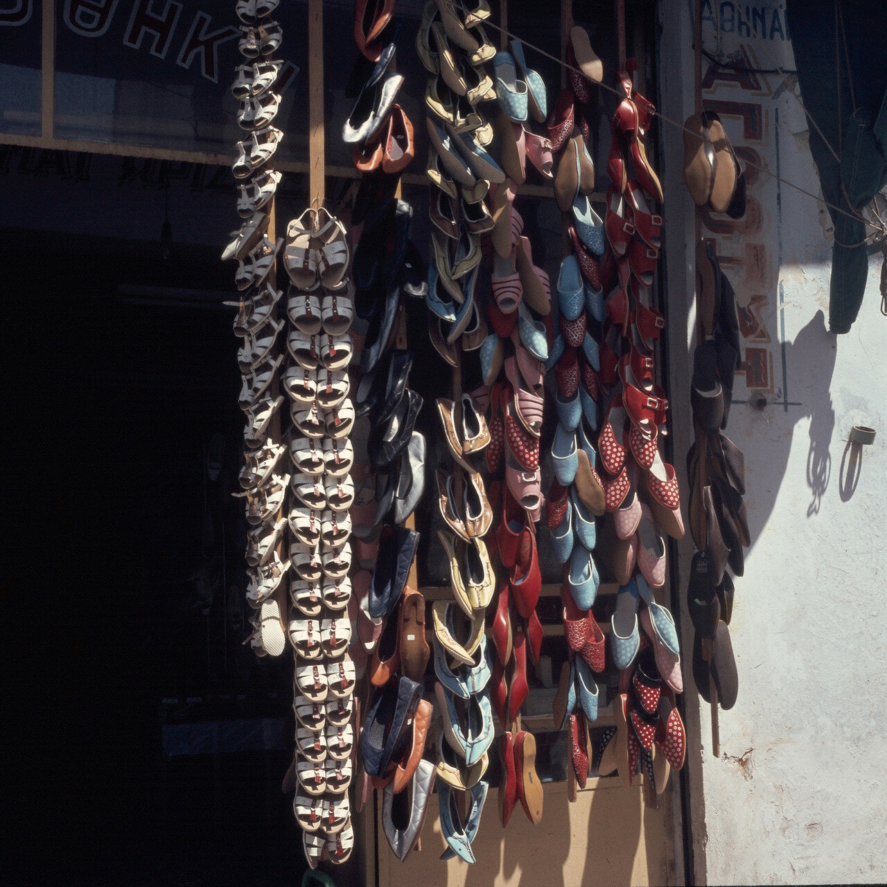 Ханьи. Магазин в Старом городе, 1968.