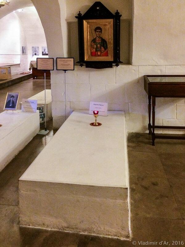 Надгробие царевны Ирины