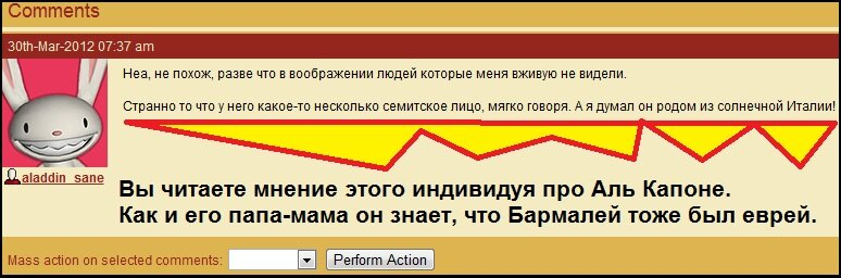 Метальников, Сане, Капоне, Бармалей