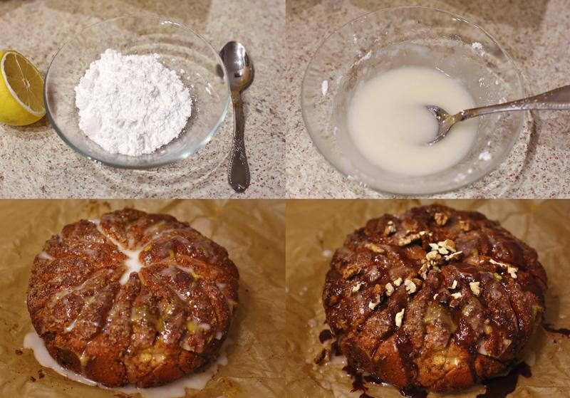 Ореховый пирог - пошаговый рецепт с фото #4.