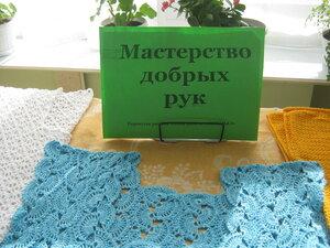 Работы членов кружка по вязанию крючком при Рябчинской сельской библиотеке