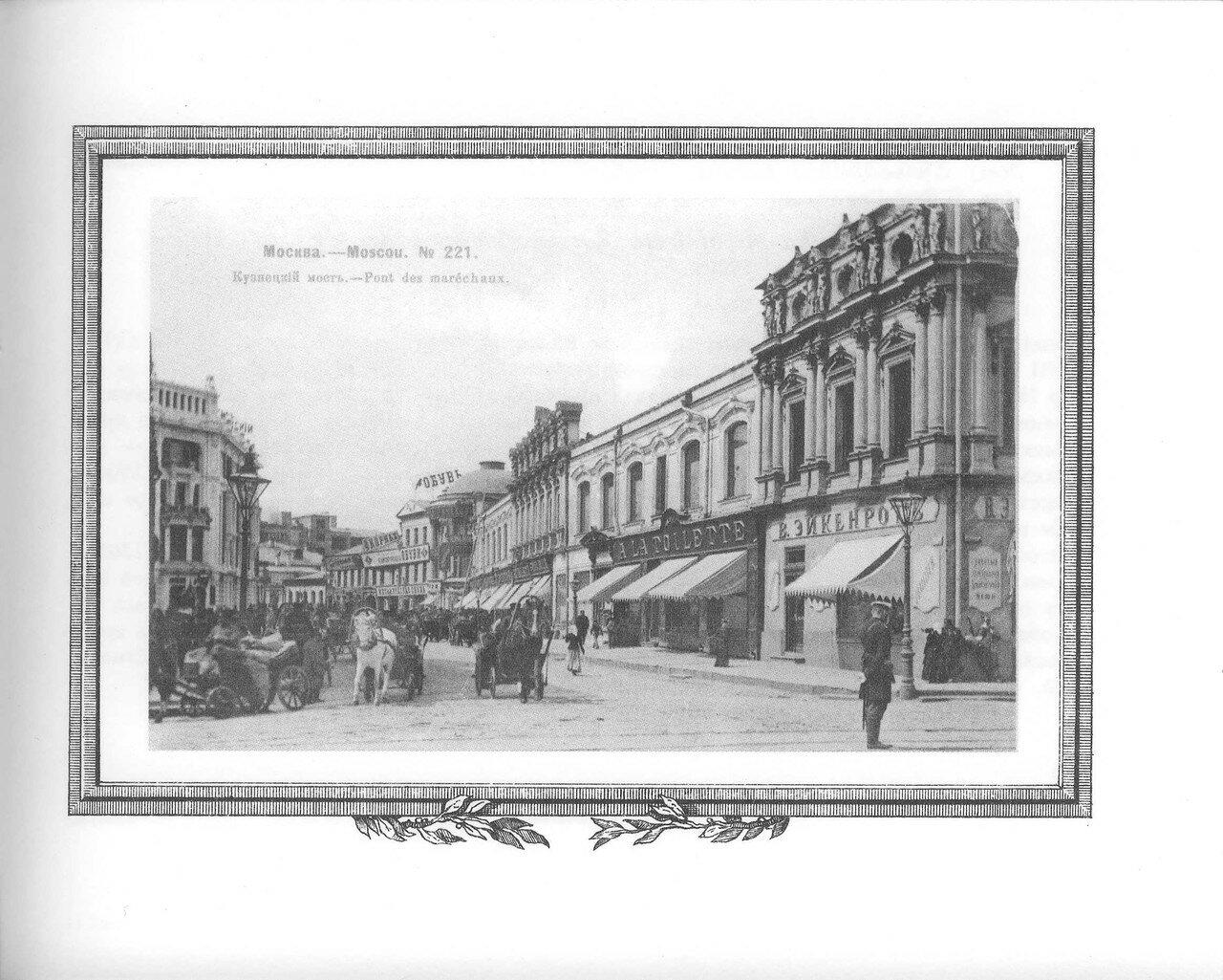 Петербург на старинных открытках