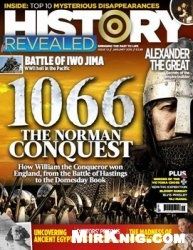 Журнал History Revealed №1 2015