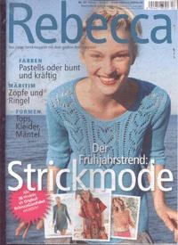 Журнал Журнал Rebecca №42 2010