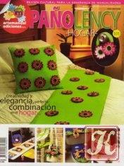 Книга Arte Manual Pano Lency Hogar №101