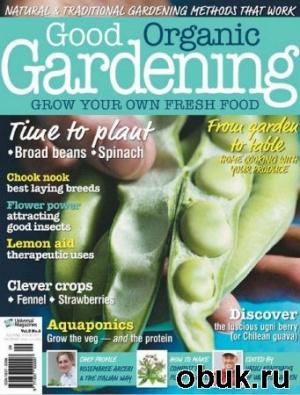 Книга Good Gardening - April/May 2012