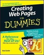 Книга Creating Web Pages For Dummies, 8th Edition