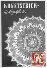 Журнал Kunststrick muster №1520