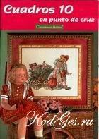 Книга Cuadros en punto de cruz  10
