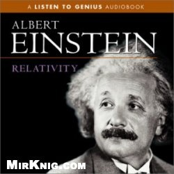 Аудиокнига Relativity (audiobook)