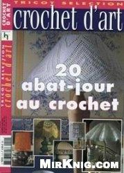 Журнал Crochet d'art