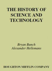 Книга The history of science and technology