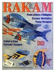 Журнал Rakam №9 2006