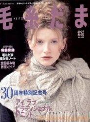 Журнал Keito Dama №135 2007