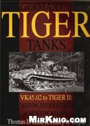 Книга Germany's Tiger Tanks: VK45.02 to TIGER II. Design, Production & Modifications