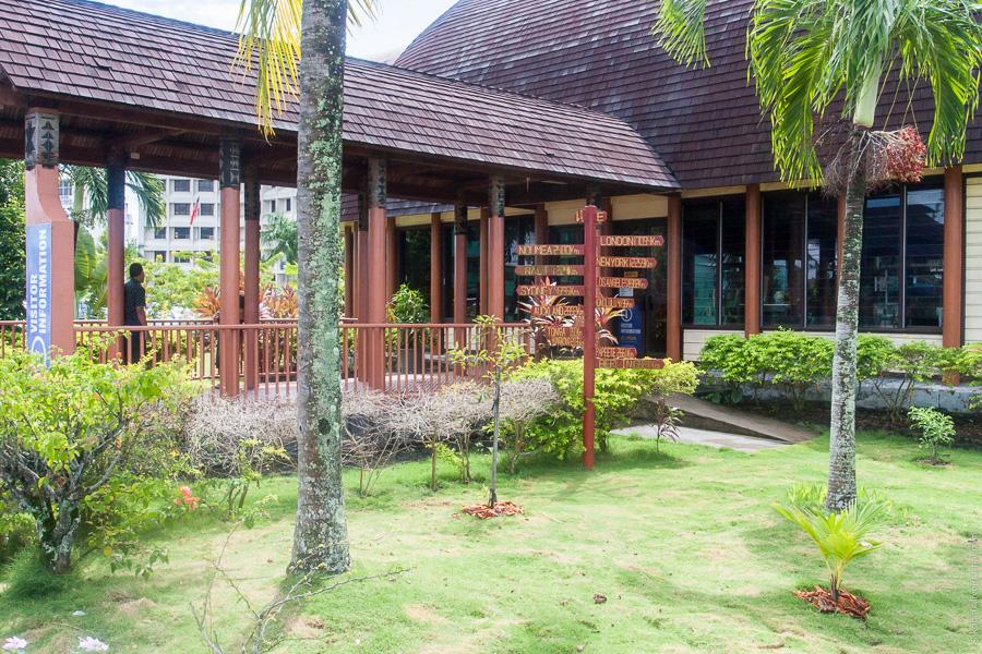 Самоа: столица Апиа