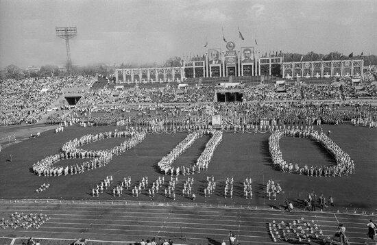 Стадион Динамо, 1947.