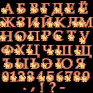 символы с котиком.png